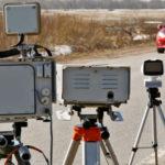 Частные камеры фиксации скорости, на сколько это законно и что делать если столкнулись
