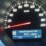3 датчика в автомобиле, неисправность которых увеличивает расход топлива