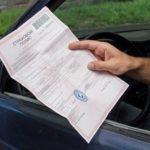 Сел за руль без полиса ОСАГО. Какой штраф и последствия грозят водителю