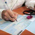 С 2022 года, посетив врача в поликлинике, можно лишиться водительских прав