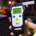 ГИБДД скоро запустит новое экспресс-тестирование на алкоголь. Разберёмся в вопросе