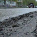 Как пожаловаться на плохие дороги и заставить чиновников отремонтировать их. Расскажу о своем опыте